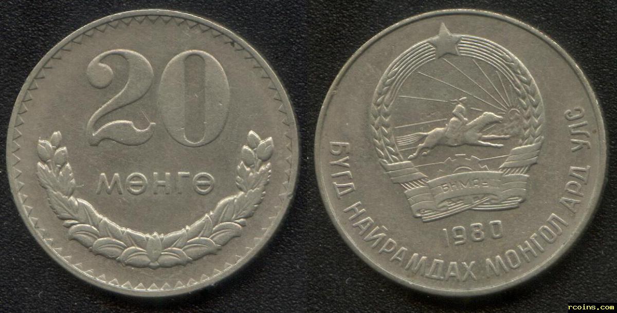 288.JPG