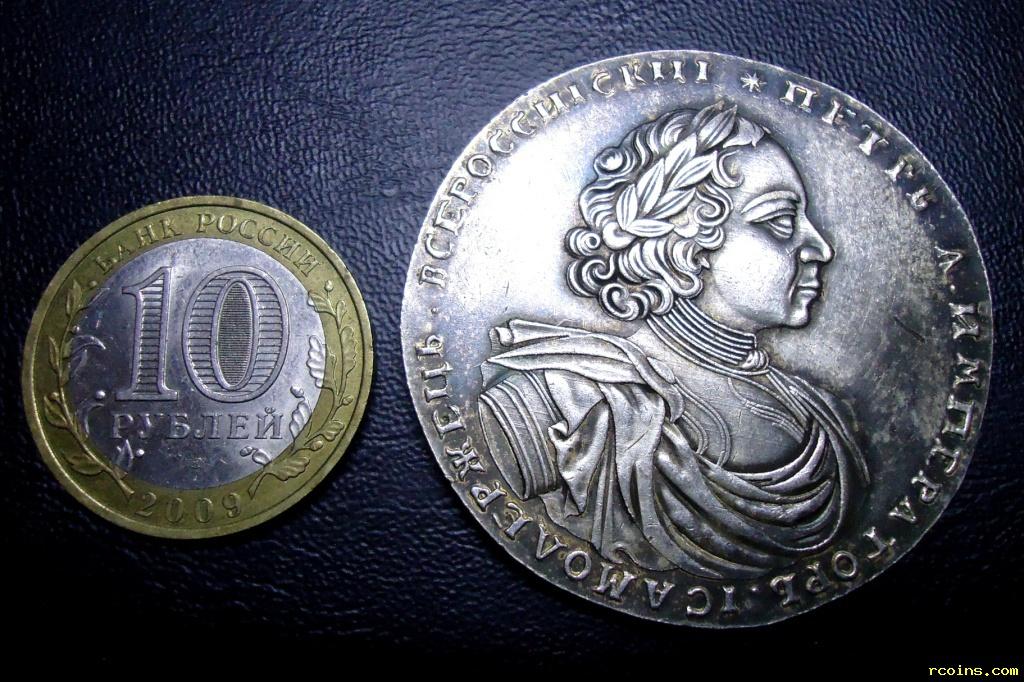 1 рубль 1722 - копия (1).JPG