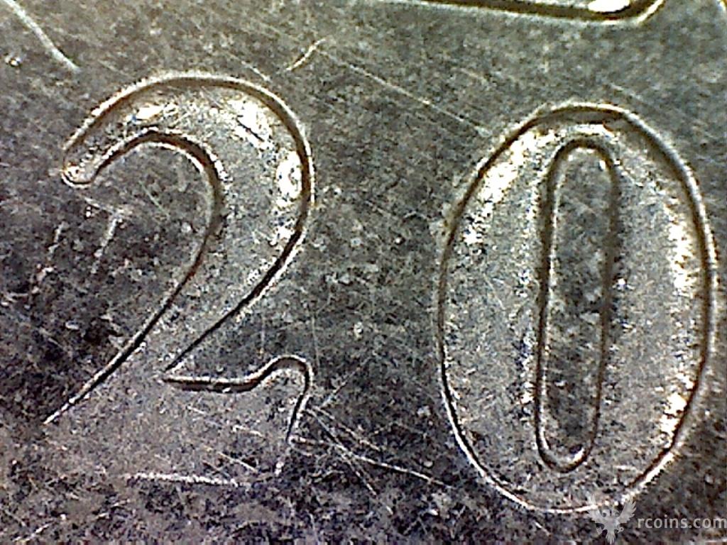 Шт 1р 2012 ув.jpg