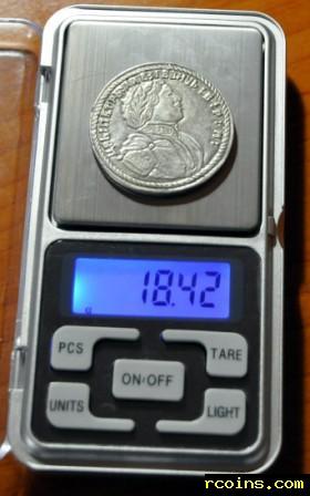 весы 001.jpg