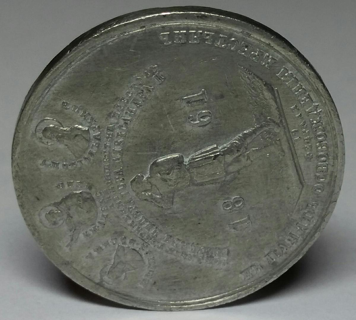 медали 228.JPG