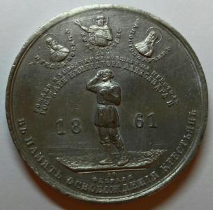 медали 226.JPG