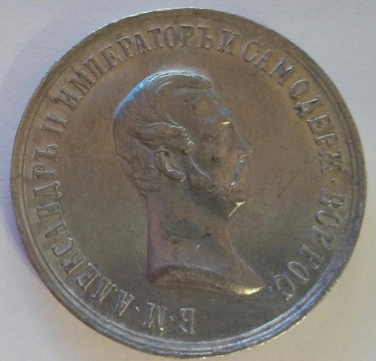 медали 231.JPG