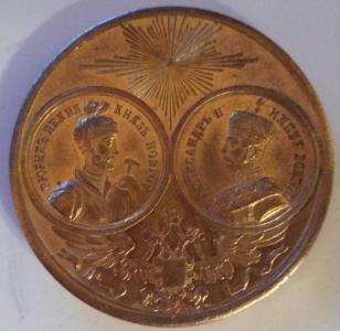 медали 232.JPG