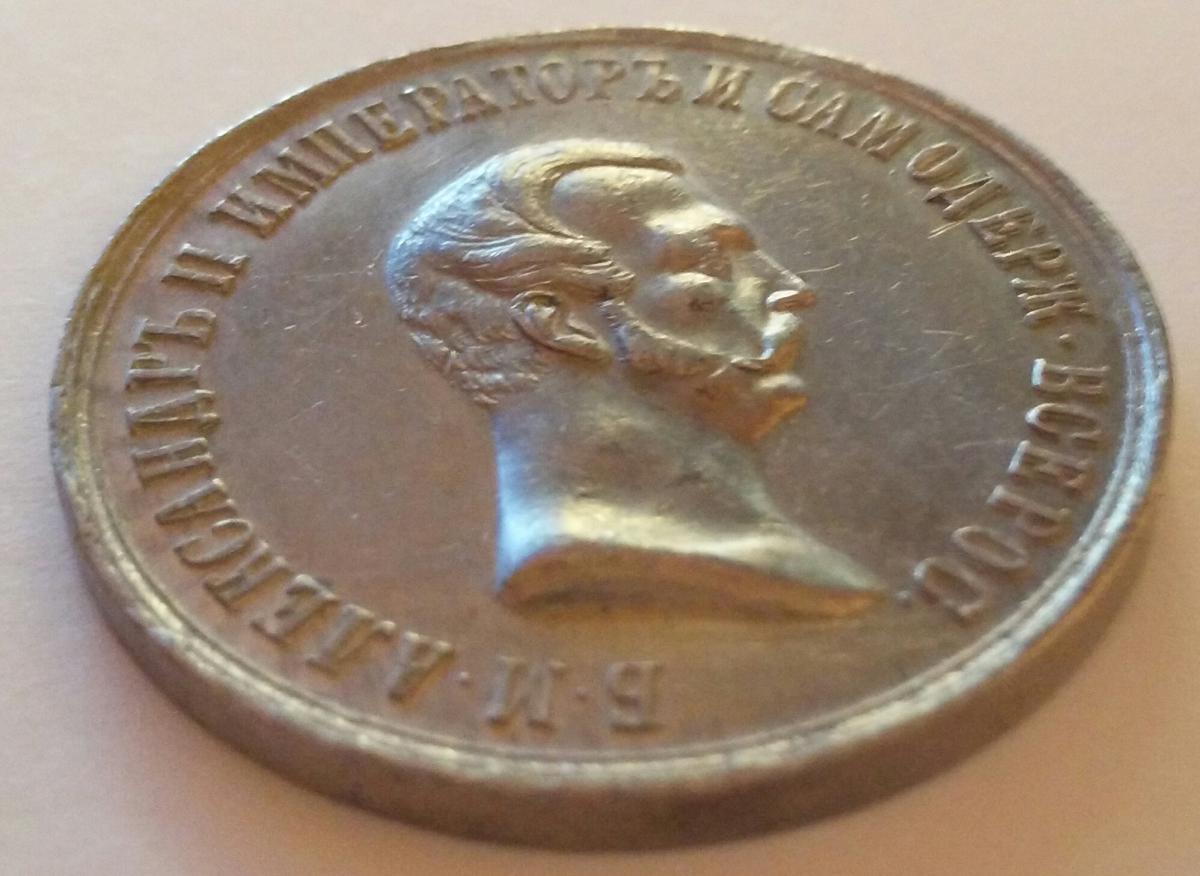 медали 230.JPG