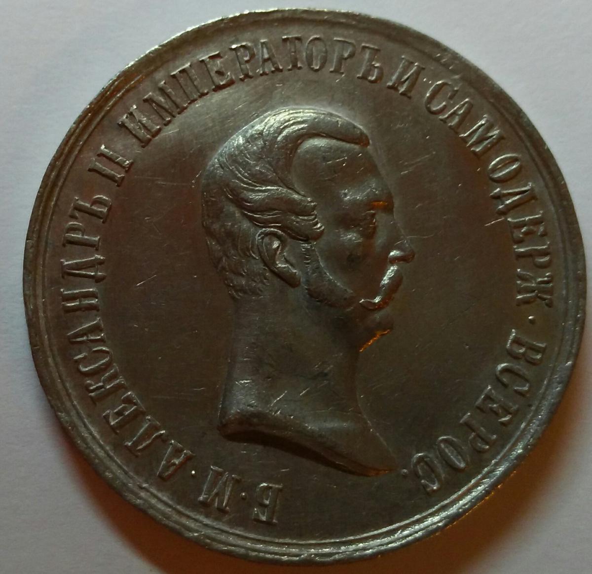 медали 227.JPG