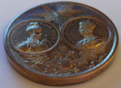 медали 234.JPG