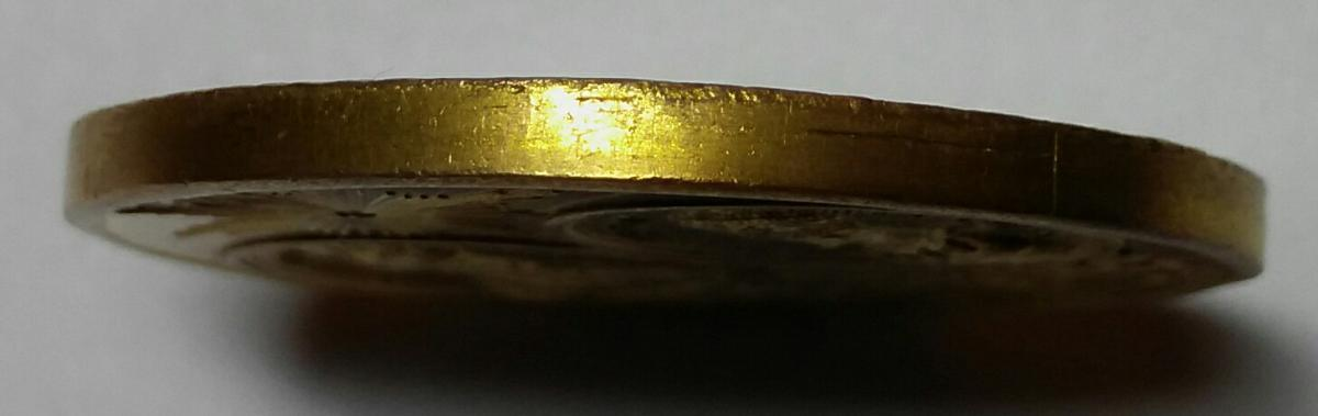 медали 237.JPG