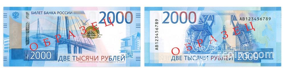 stripe_2000.jpg