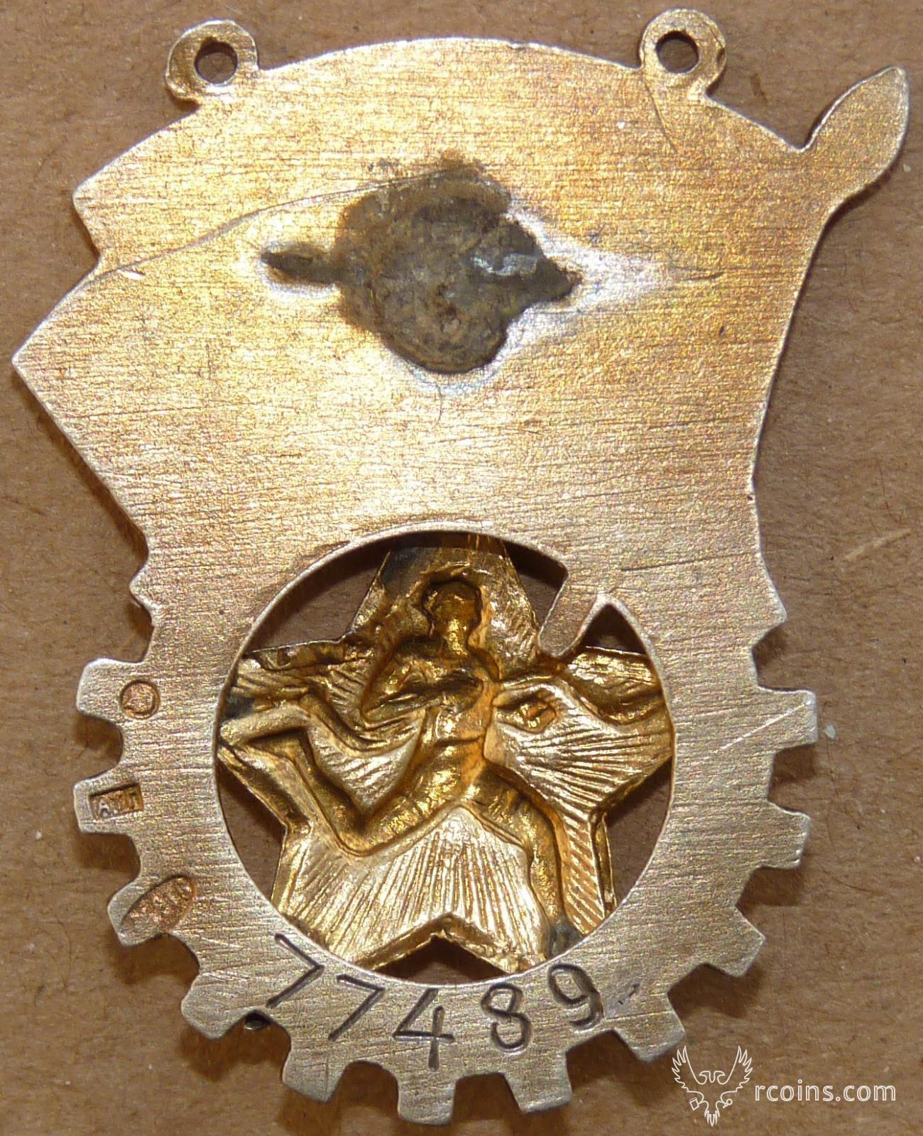 Знак ГТО 2ст обр36-39 -6.jpg
