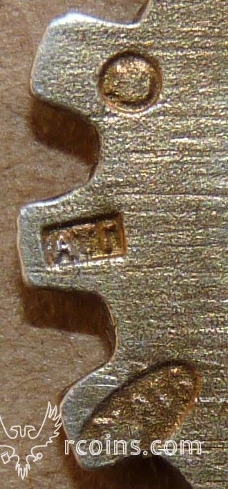 Знак ГТО 2ст обр36-39 -8.jpg