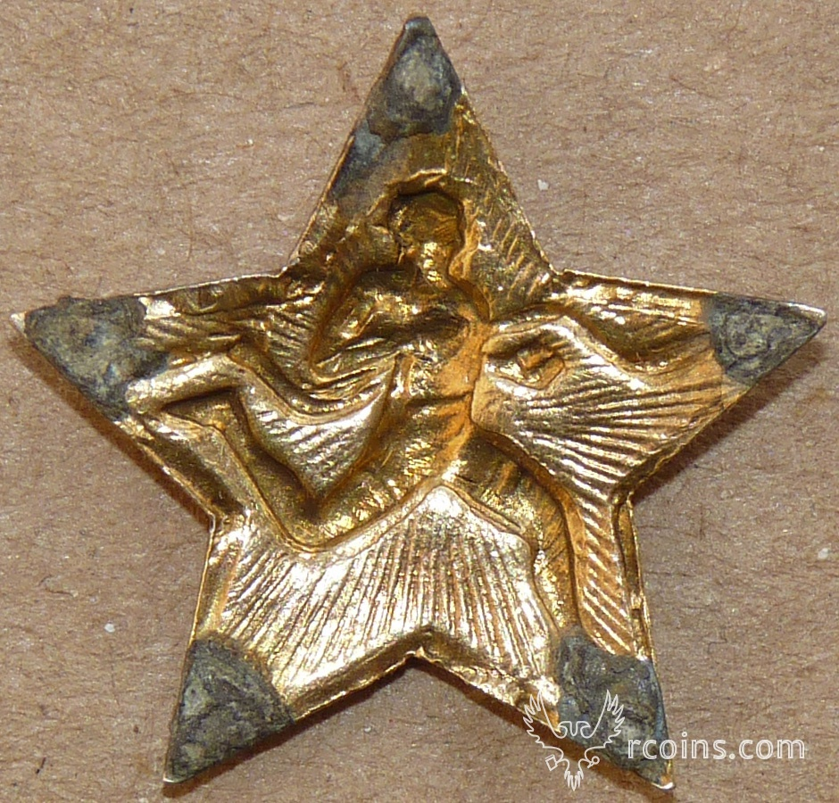 Знак ГТО 2ст обр36-39 -4.jpg
