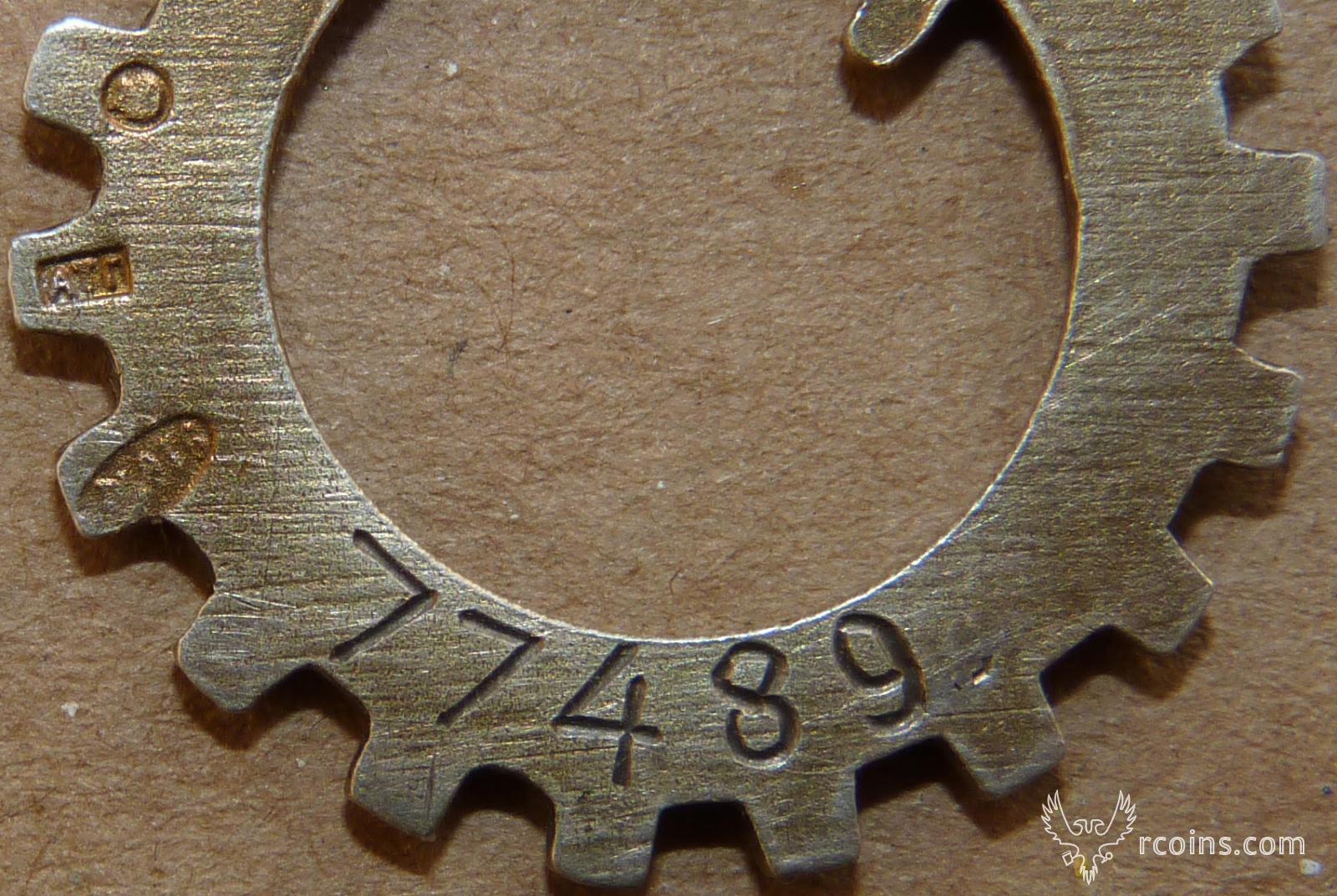 Знак ГТО 2ст обр36-39 -7.jpg