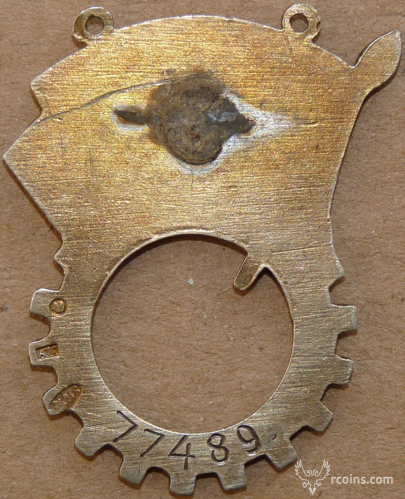 Знак ГТО 2ст обр36-39 -2.jpg