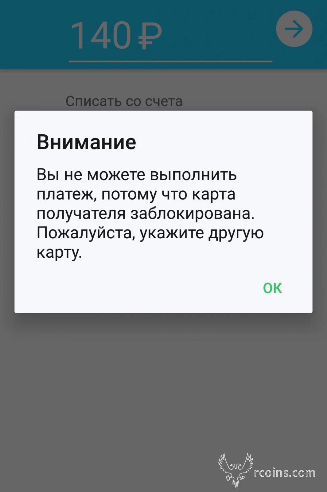 IMG_20190215_223021.jpg