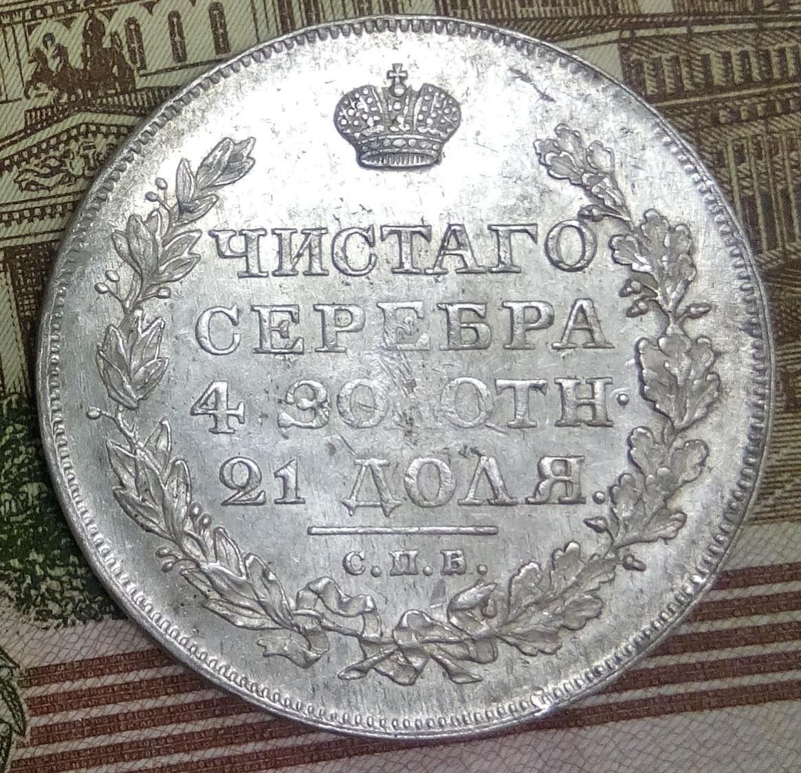 1818 пс 2.jpg