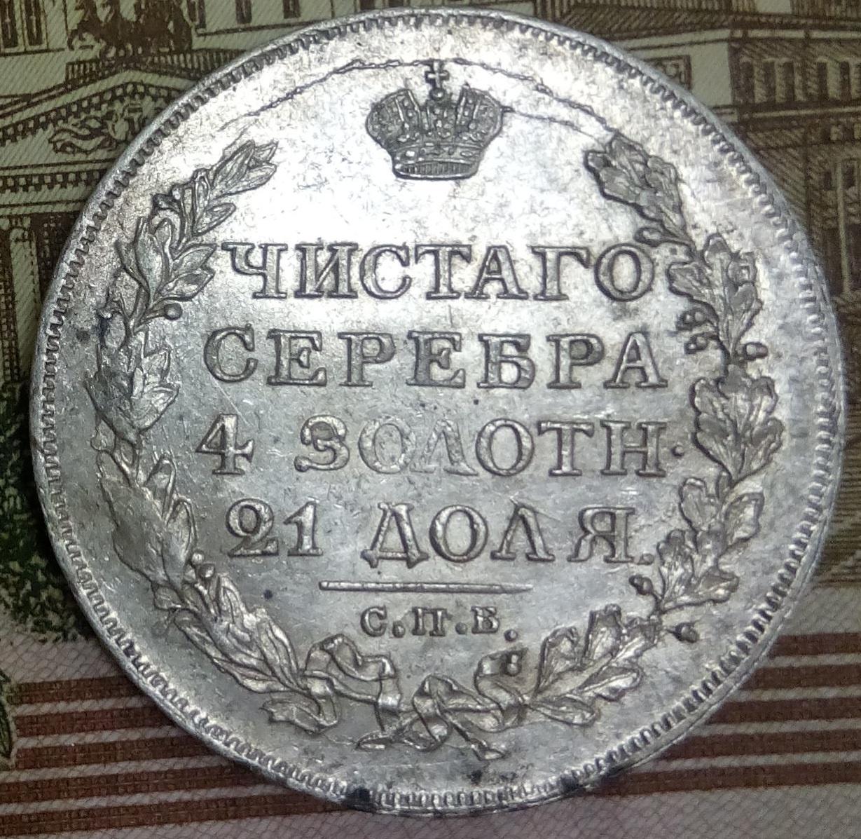 1817 пс 3.jpg