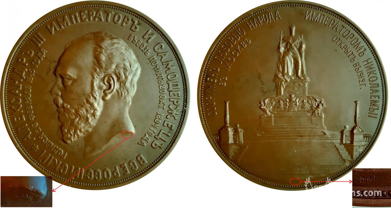 медаль 123.jpg