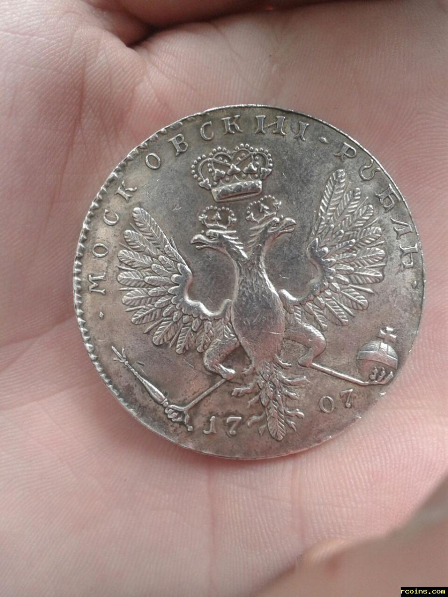 фальшивые монеты царской россии фото яркой династии
