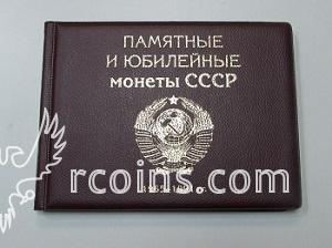 МГ СССР+.jpg
