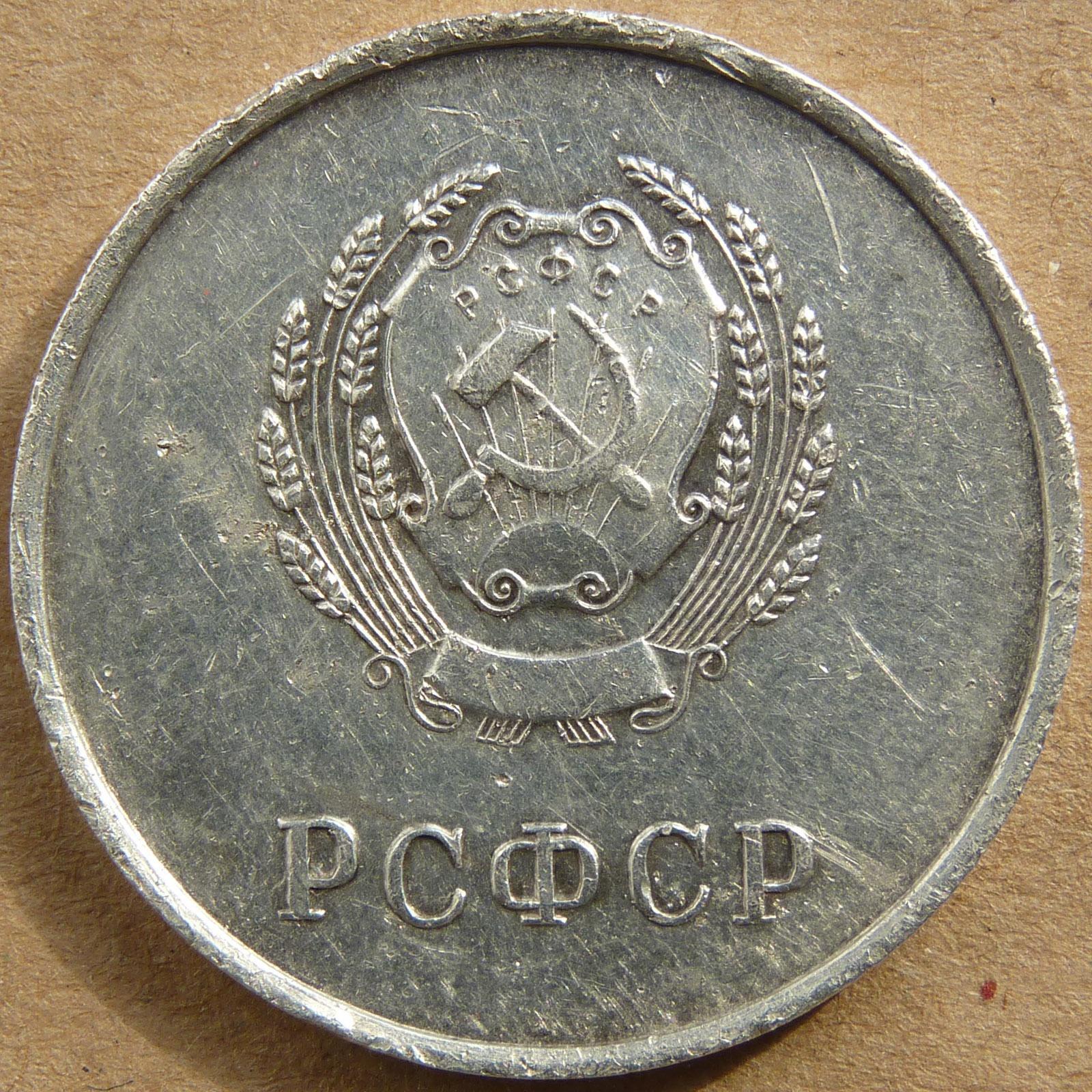 Школьная медаль Ag 1945 аверс копия.jpg