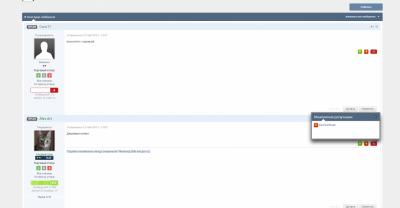 Screenshot.png