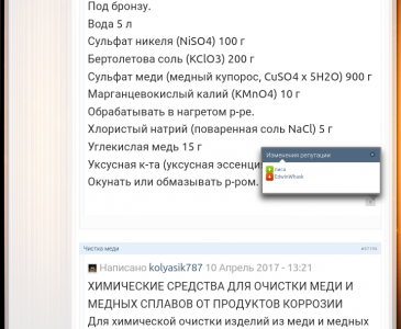 Screenshot_2017-04-24-08-27-56-1.png