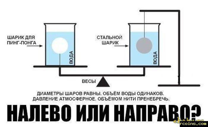 podborka_42_watermark.jpeg