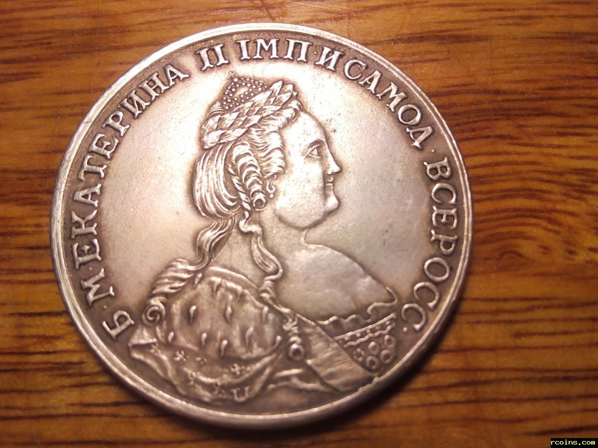 Рубль 1789 50 рублей 1947 года цена бумажный стоимость
