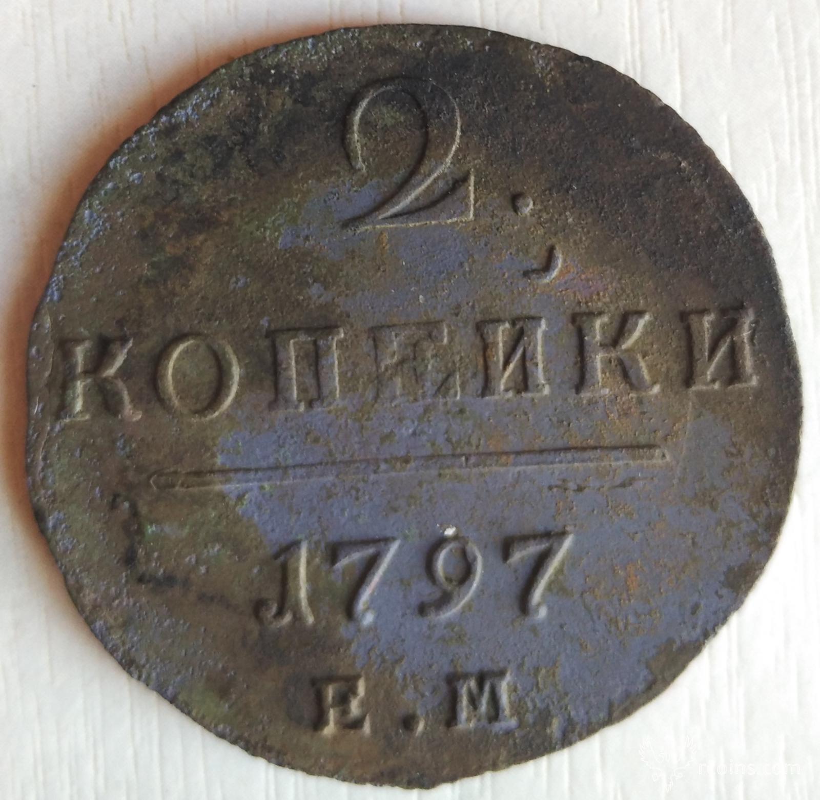 1797емА1.jpg