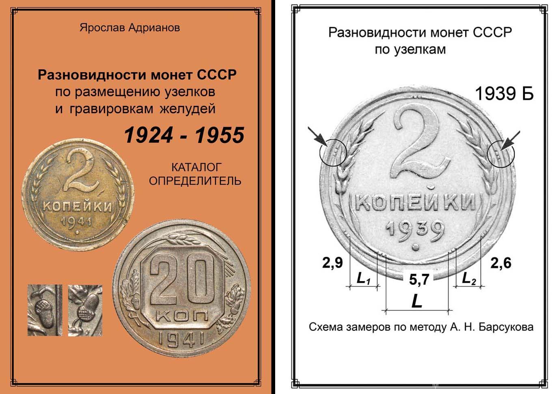 2011-01.jpg