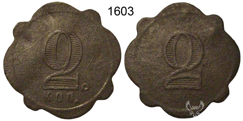 1603.jpg