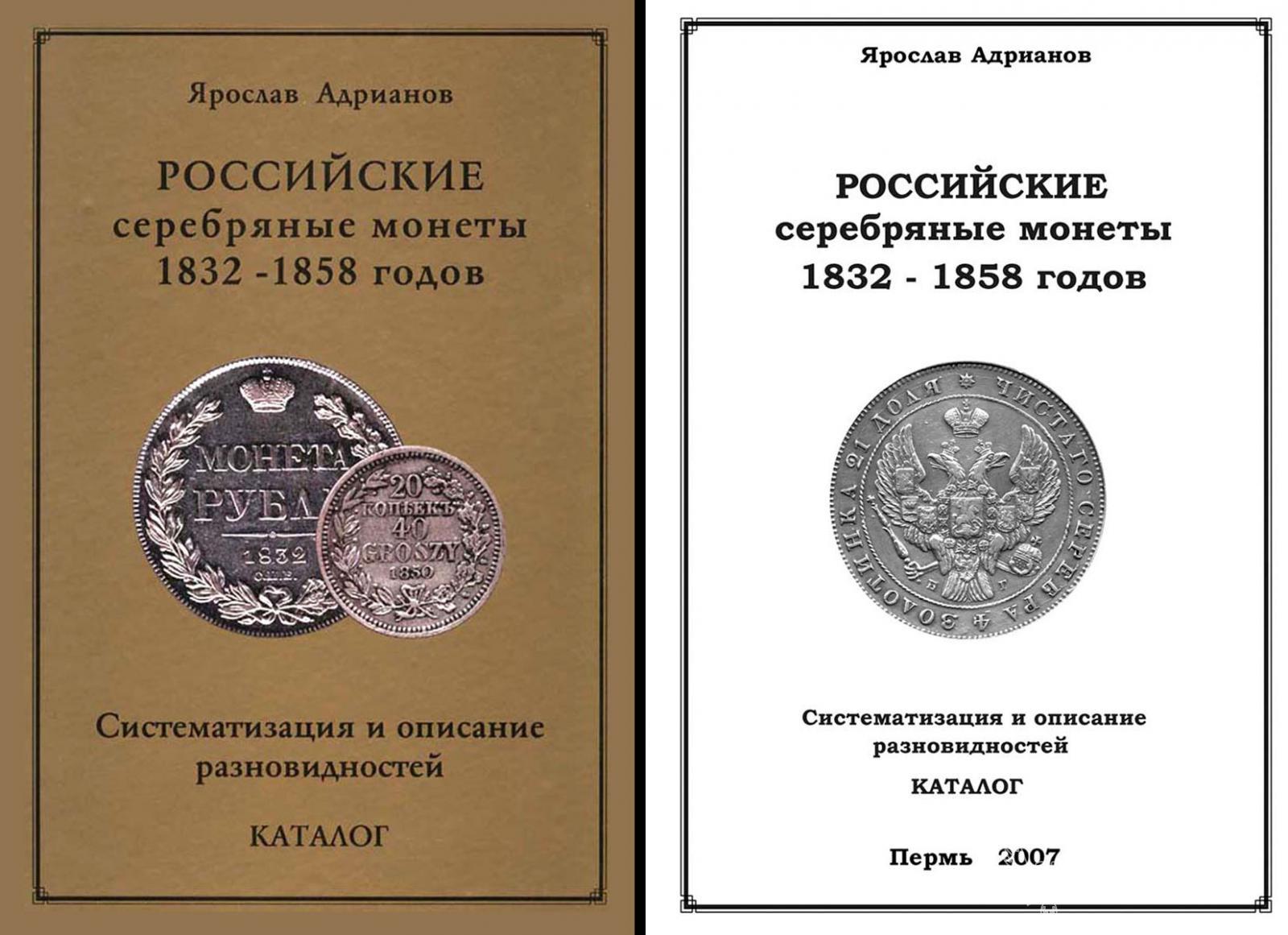2007-01.jpg
