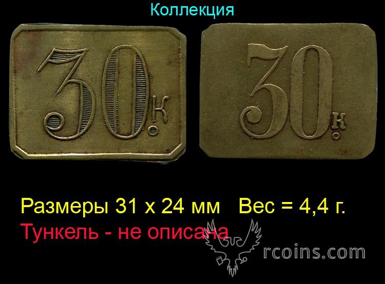 №4 (9).jpg