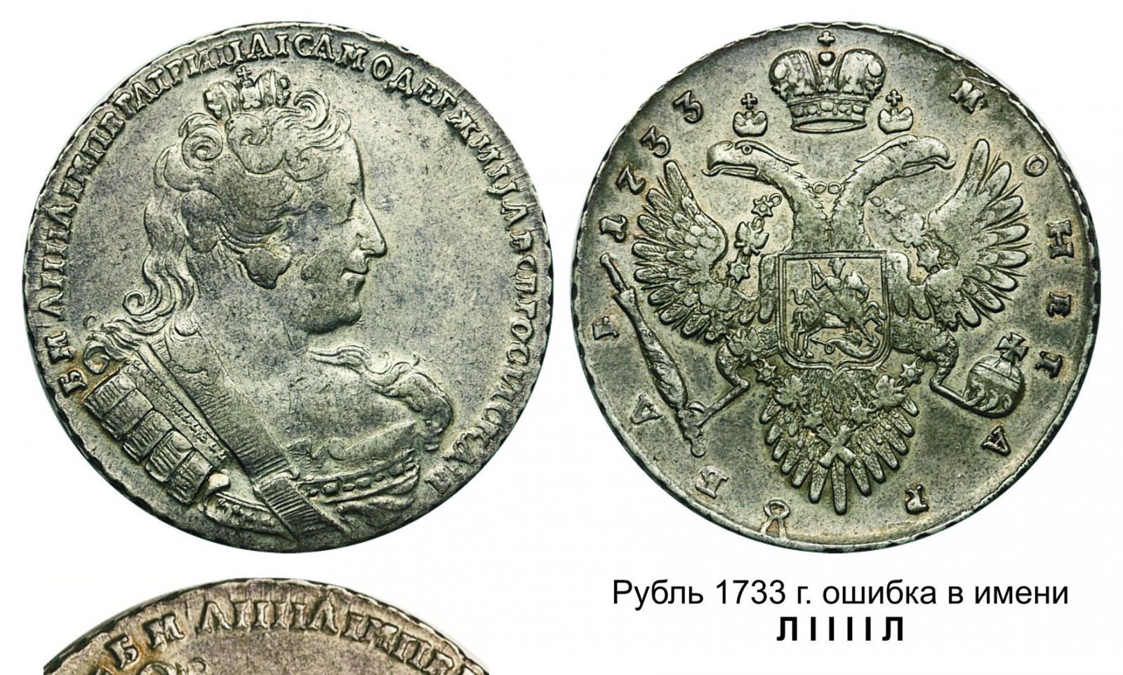 1733 2.jpg
