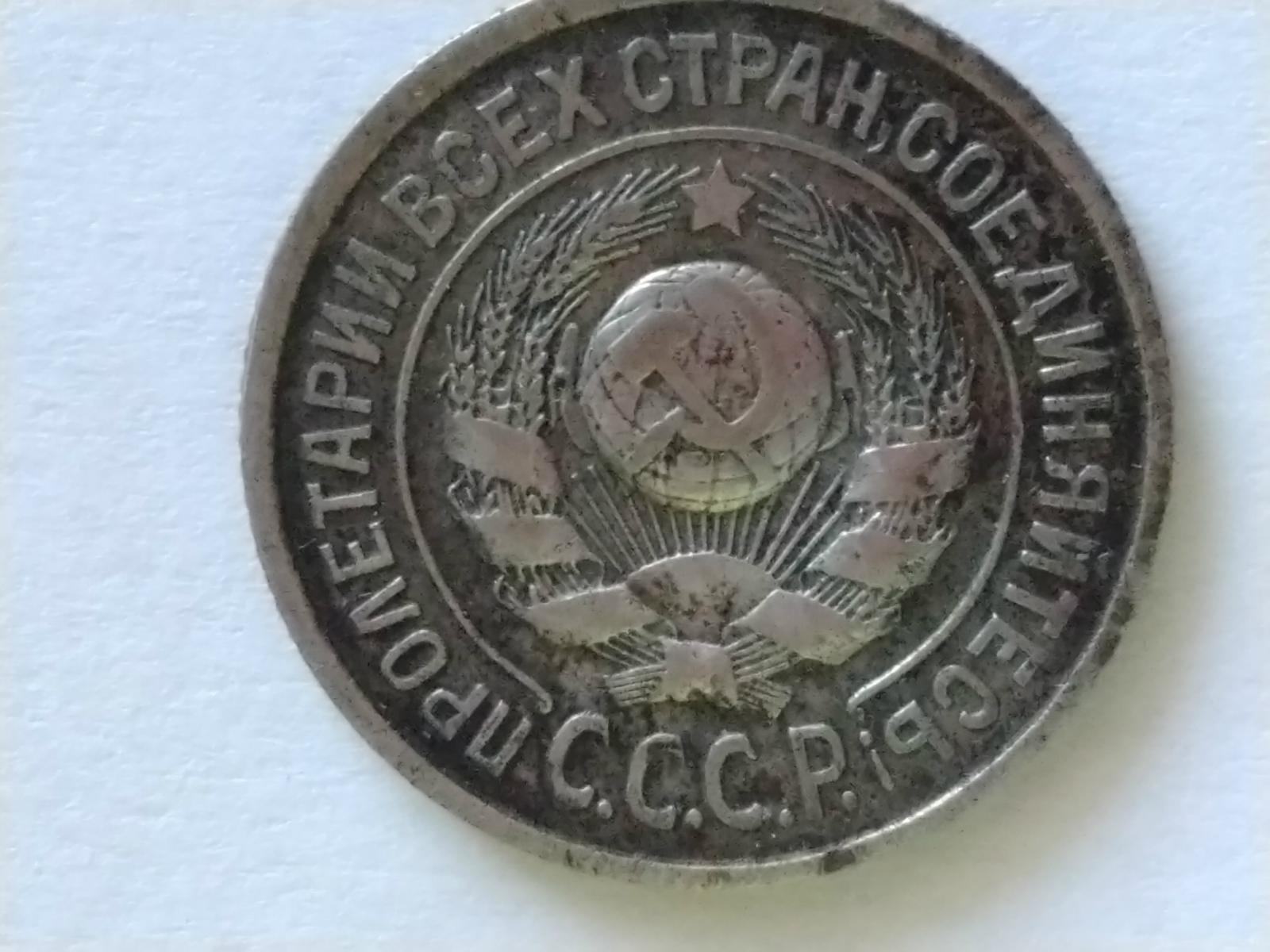 монета 12а.jpg
