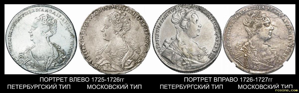 1725-1727.jpg