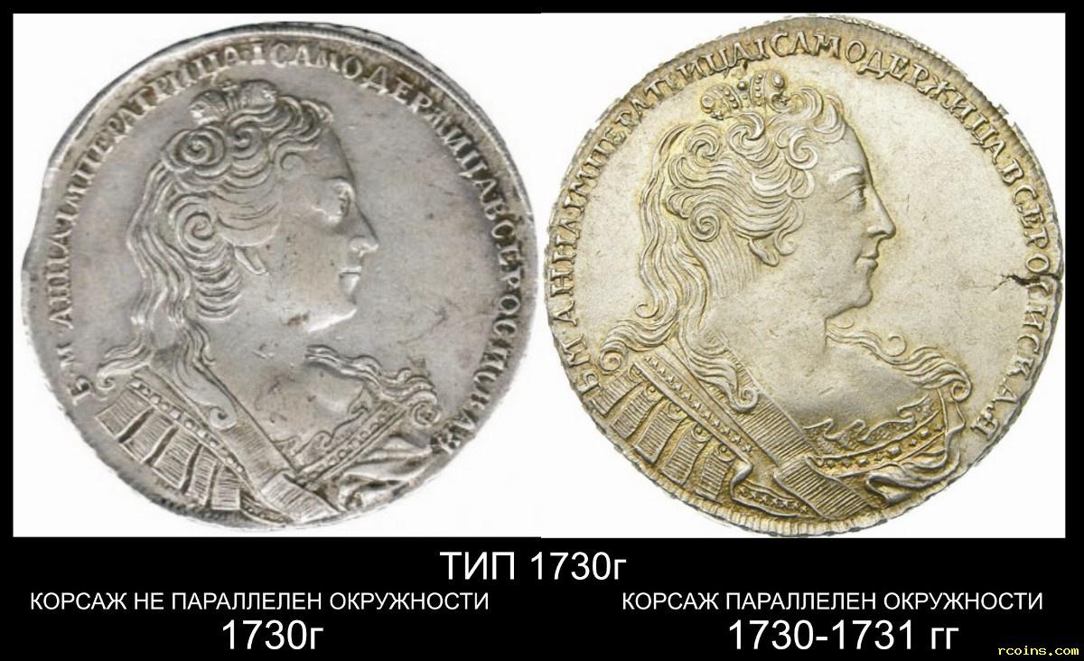 ТИП 1730 Г.jpg