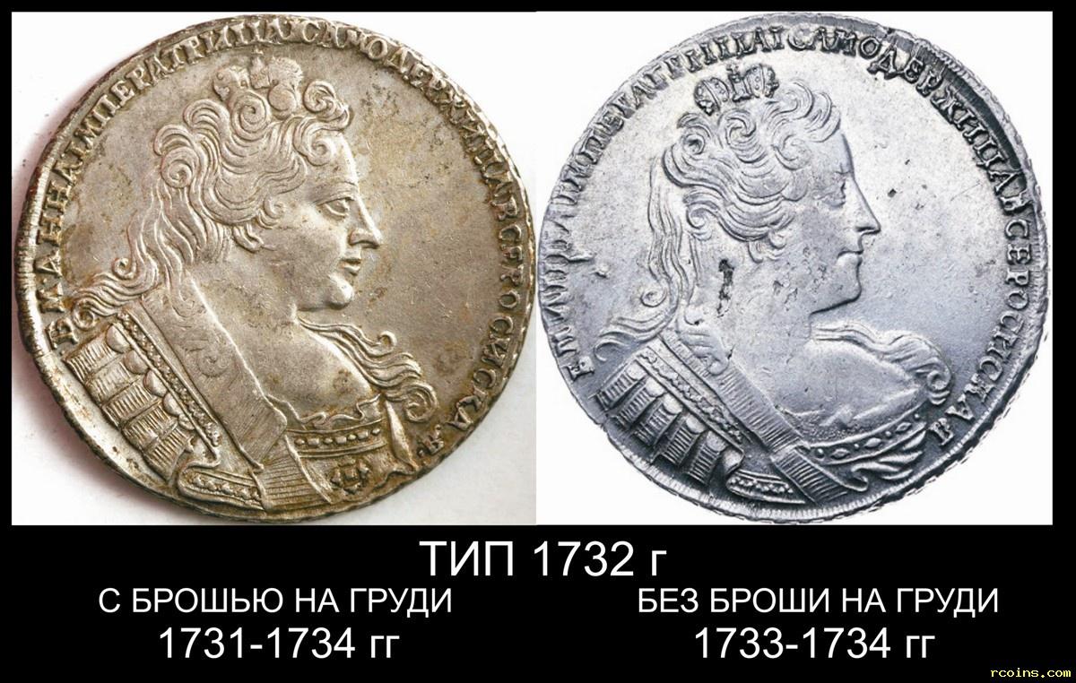 ТИП 1732 Г.jpg