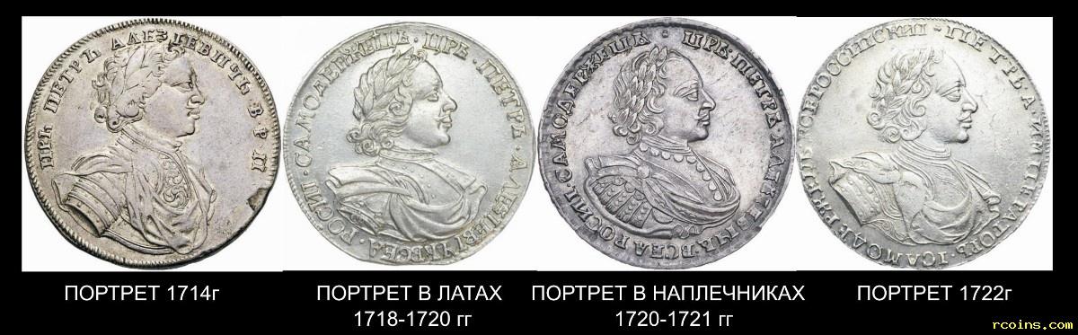 1714-1720.jpg