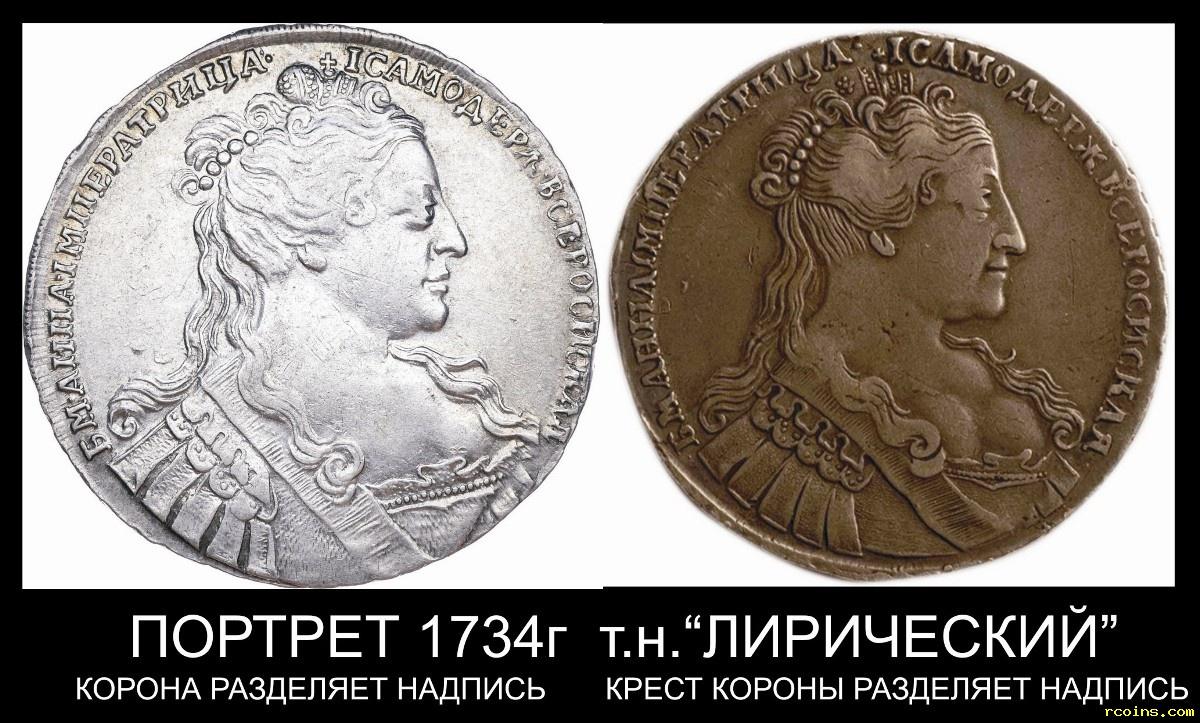 ТИП 1734 Г.jpg