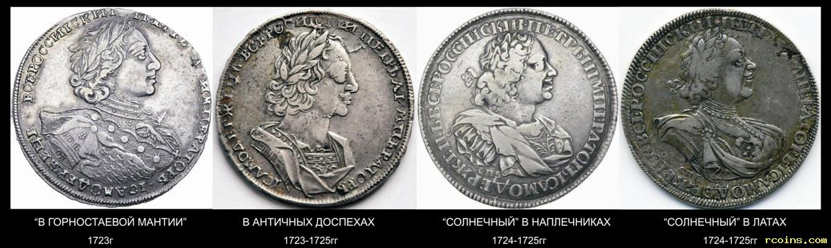 1722-1725 М.jpg