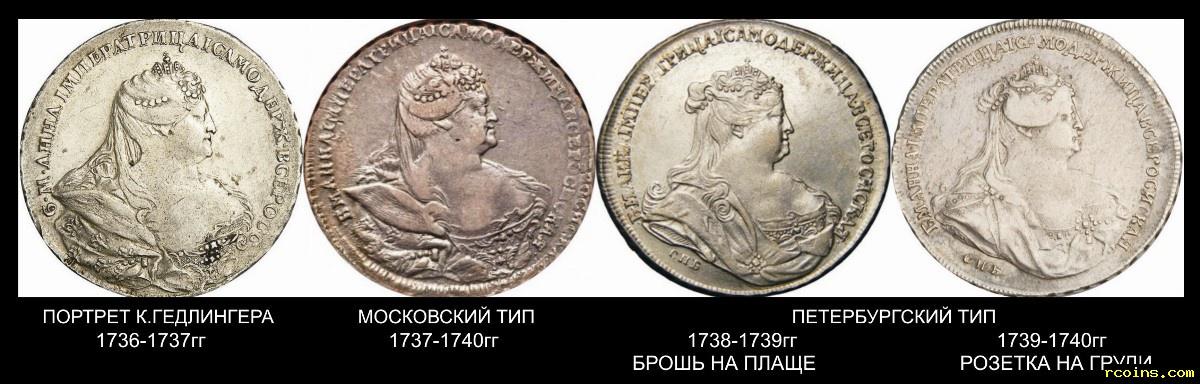 1736-1740.jpg