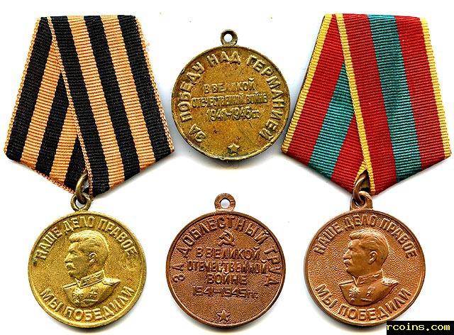 663888_medali-1941-1945.jpg