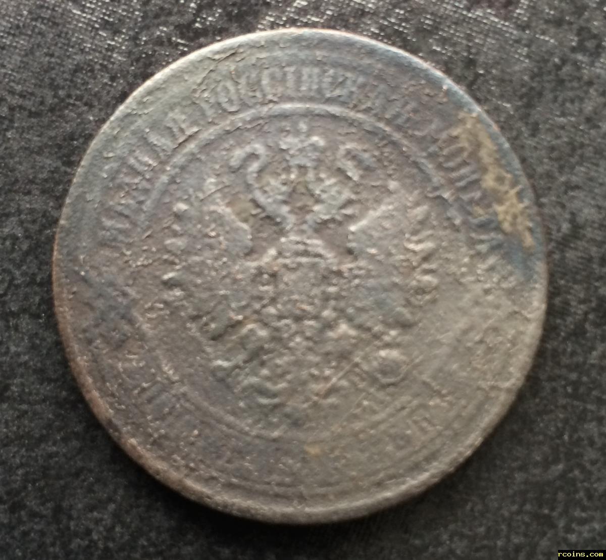 Чистка и хранение монет иссыкский золотой человек