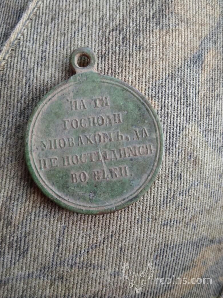 медаль 2.jpg