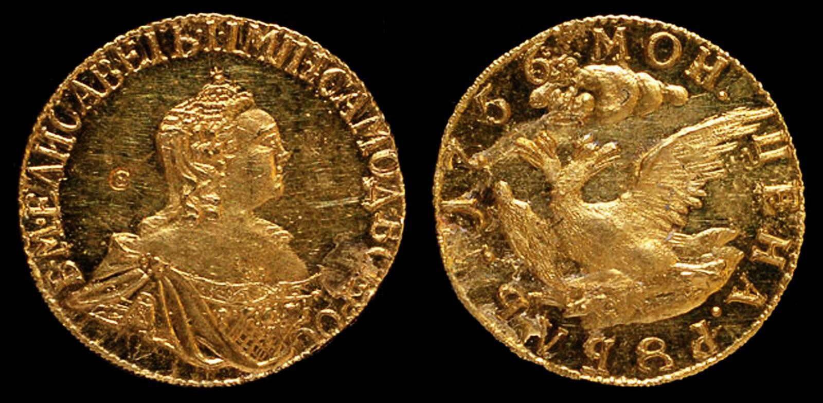 1756 gold ruble.jpg