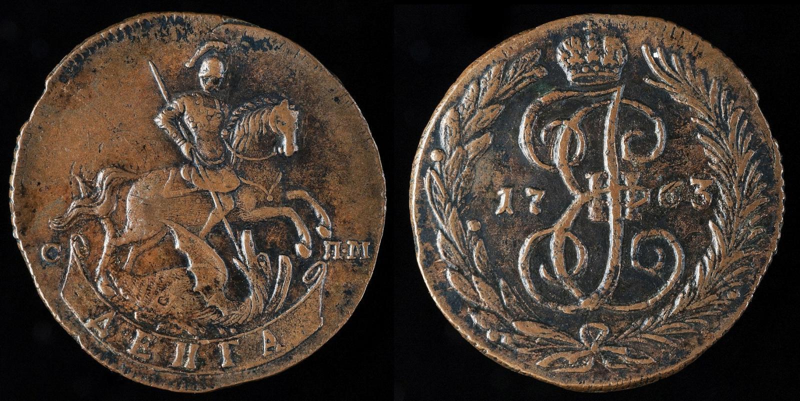 1763 denga S-PM.jpg