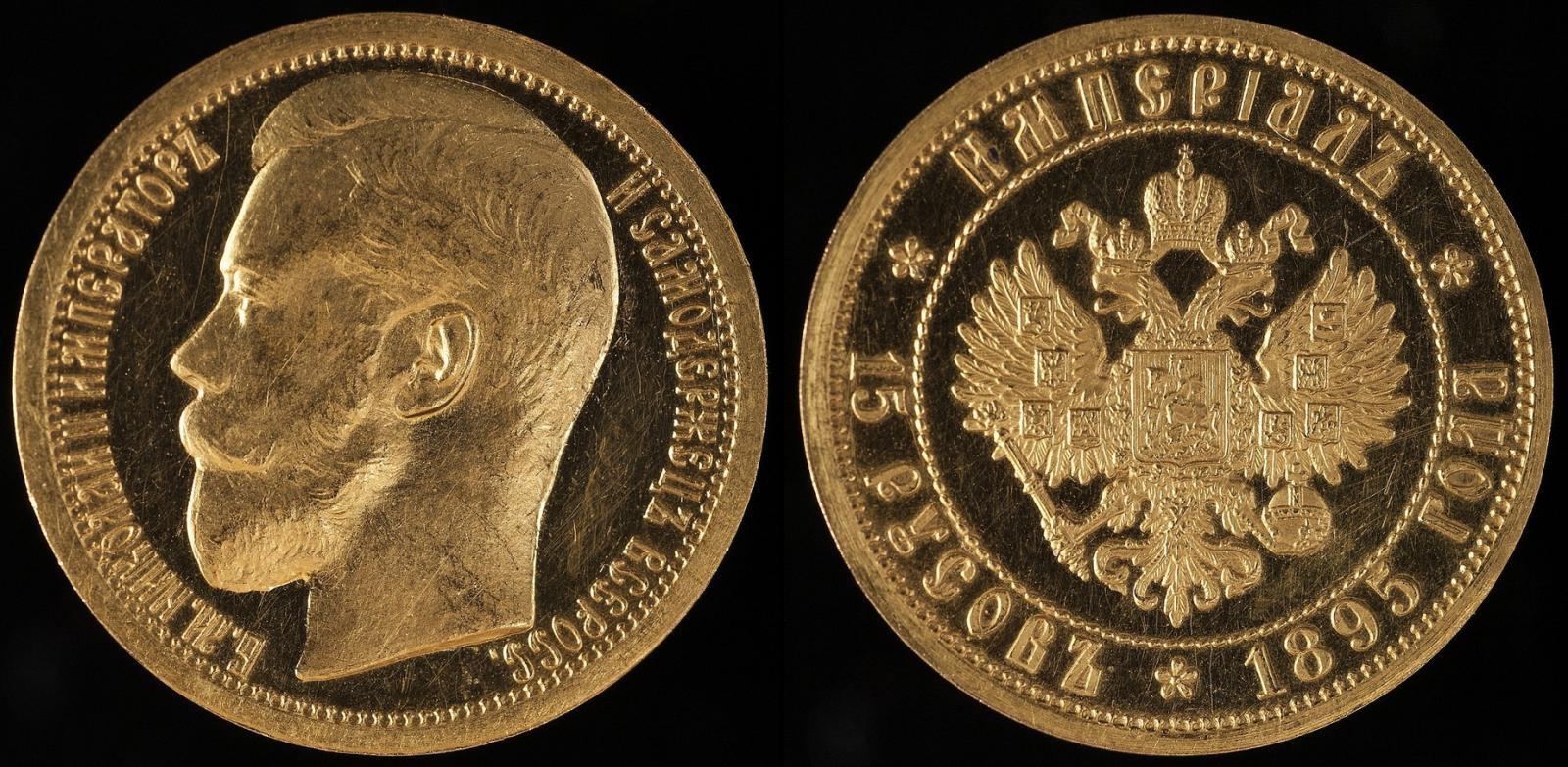 1895 15 rusov or imperial in gold.jpg