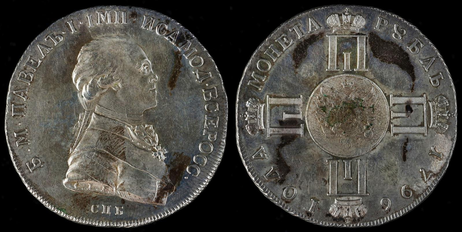 1796%20pattern%20rouble%20Paul%20I.jpg